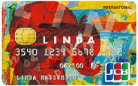 JCB LINDA