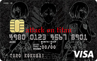 進撃の巨人VISAカード