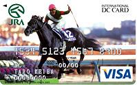 シンボリクリスエス -有馬記念 2003-