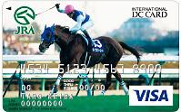 ダイワスカーレット -有馬記念 2008-