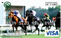 グラスワンダー -有馬記念 1999-