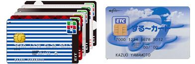 jcb eit ETCカード