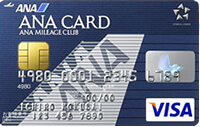 ANAVISAカード