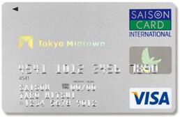 tokyo-midtown-card