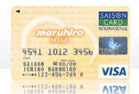 maruhiro-M-club-card