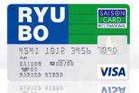 ryubo-card-saison