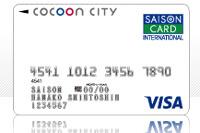 cocooncity-card