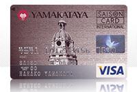 yamakataya-card