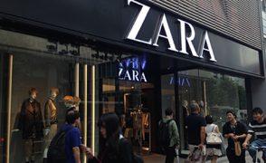 zara-payment