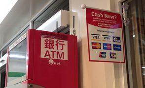 クレジットカードマイル