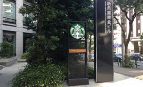 starbucks-settlement