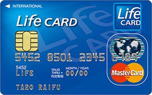 ライフカードのETCカード