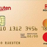 楽天ゴールドカードは即日発行できる?最短発行の作り方と審査の注意点まとめ