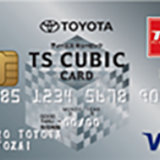 TOYOTA TS CUBIC CARD