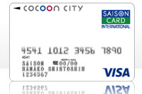 cocooncity-card