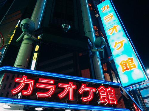 カラオケ 館 水戸