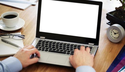 職務経歴書をハローワークで添削してもらう方法とは?ハローワークを活用する意味