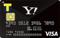 Yahoo!JAPANカードはかっこいいクレジットカード?