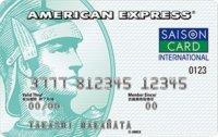 セゾンパール・アメリカン・エキスプレス・カードはかっこいいクレジットカード?