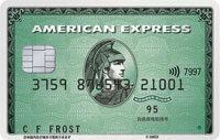 アメリカン・エキスプレス・カードはかっこいい?