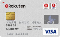 楽天カードアカデミーはかっこいいクレジットカード?