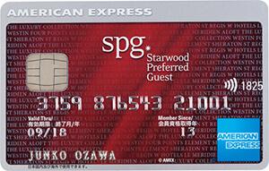 SPGアメックスの作り方!初めてクレジットカードを作る時の手順と必要なもの《永久保存版》
