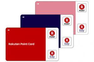 Edy-楽天ポイントカードのデザイン