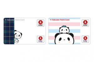 楽天Edyお買いものパンダデザインのポイントカード