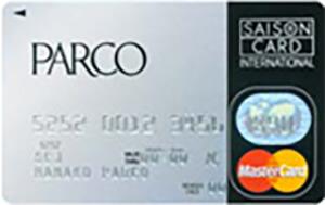 パルコカードはマスターカードが選べる?マスターカードのメリットとデメリットまとめ