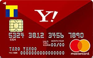 ヤフーカードの入会キャンペーンを徹底攻略【2020年6月最新】PayPay利用に最適!