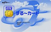 JP BANKカード(JCB)のETCカード