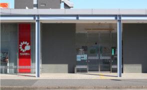 千葉銀行の画像
