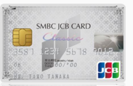 三井住友銀行クレジットカードの作り方!初めてクレジットカードを作る時の手順と必要なもの《永久保存版》