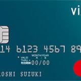 VIASOカードはマクドナルドでお得に使える!ポイント二重還元がおすすめ