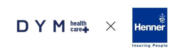 香港で初の試み!日系医療機関DYMヘルスケアがHenner社の医療保険ネットワークに正式加盟