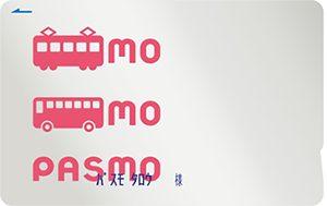 PASMO定期券の購入方法!紛失から区間変更・払い戻しなどを解説!