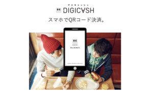 DigiCash