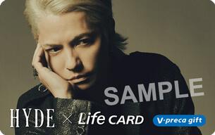 HYDE-CARD-プリカ02
