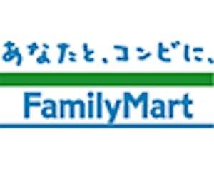ファミリーマートイメージ