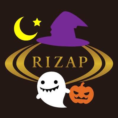 RIZAP(2928)の株主優待の内容とは?お得な使い方〜買取情報まで解説
