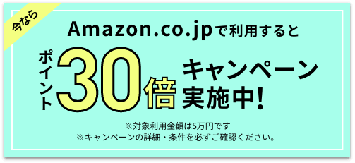 JCB CRAD Wの入会キャンペーン-img
