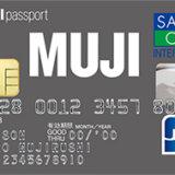 MUJIカードはマクドナルドでお得に使える!ポイント二重還元がおすすめ