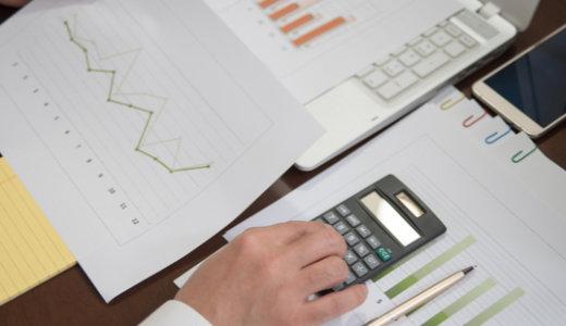退職金は転職先で年末調整できない?退職金は確定申告の可能性を考えるべき