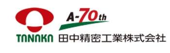 田中精密工業(7218)の株主優待イメージ