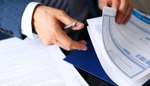 ソニー生命の学資保険を解説!返戻率以外の特徴を知ろう