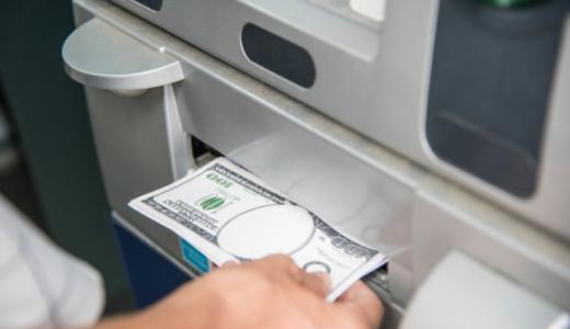 ソニー銀行の振込は無料で即時に送金される!振込機能のまとめ