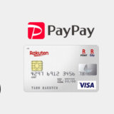 PayPayに楽天カードは登録できる