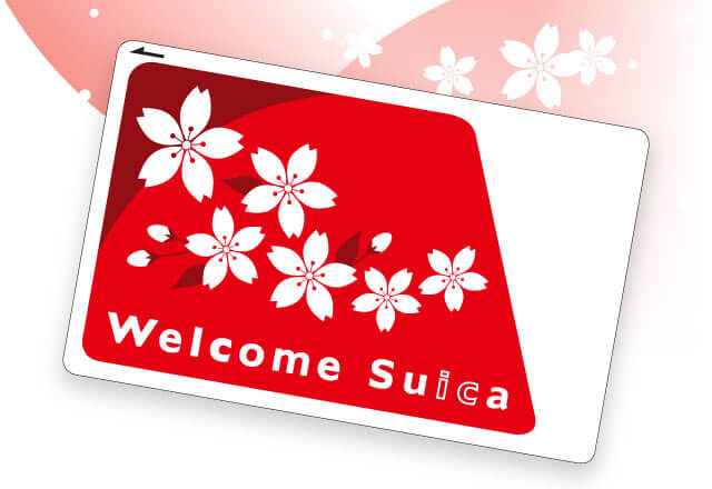 Welcome Suica(ウェルカムスイカ)