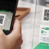 LINE Pay(ラインペイ)を使える漫画喫茶まとめ【2020年5月版】