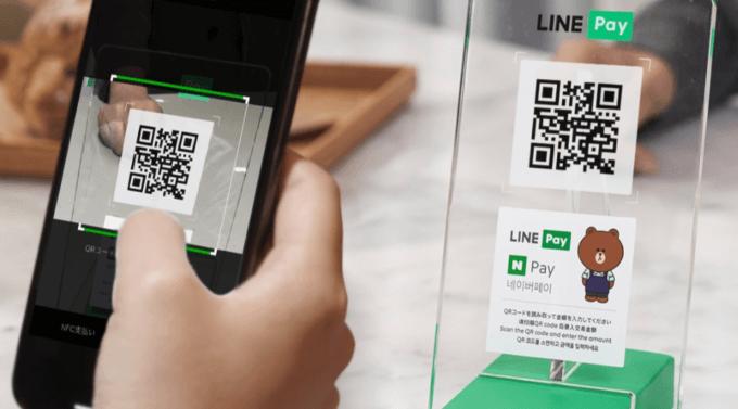 LINE Pay(ラインペイ)を使える家電量販店まとめ【2021年1月版】